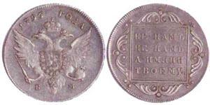 Банковская монета