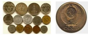 Цинковые монеты