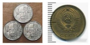 Цинковые монеты чистка