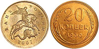 Браки монет