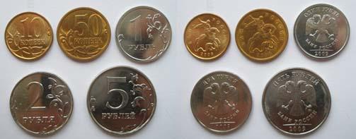 Современная ходячка, фотографии монет современной ходячки